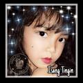 Isang Tingin - YouTube