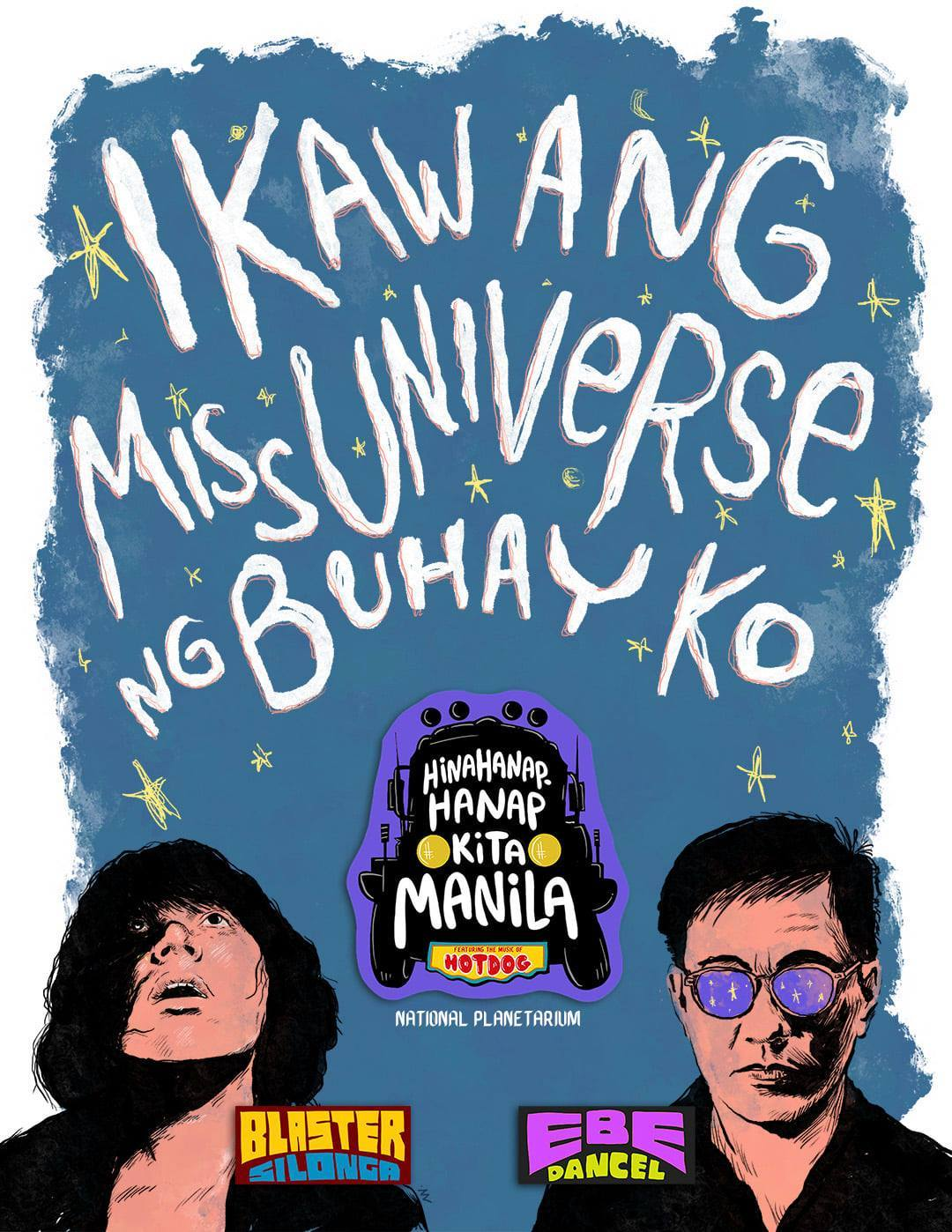 "Ebe Dancel And Blaster Silonga With Their Out-Of-The-World Performance Of Hotdog's ""Ikaw Ang Miss Universe Ng Buhay Ko"""