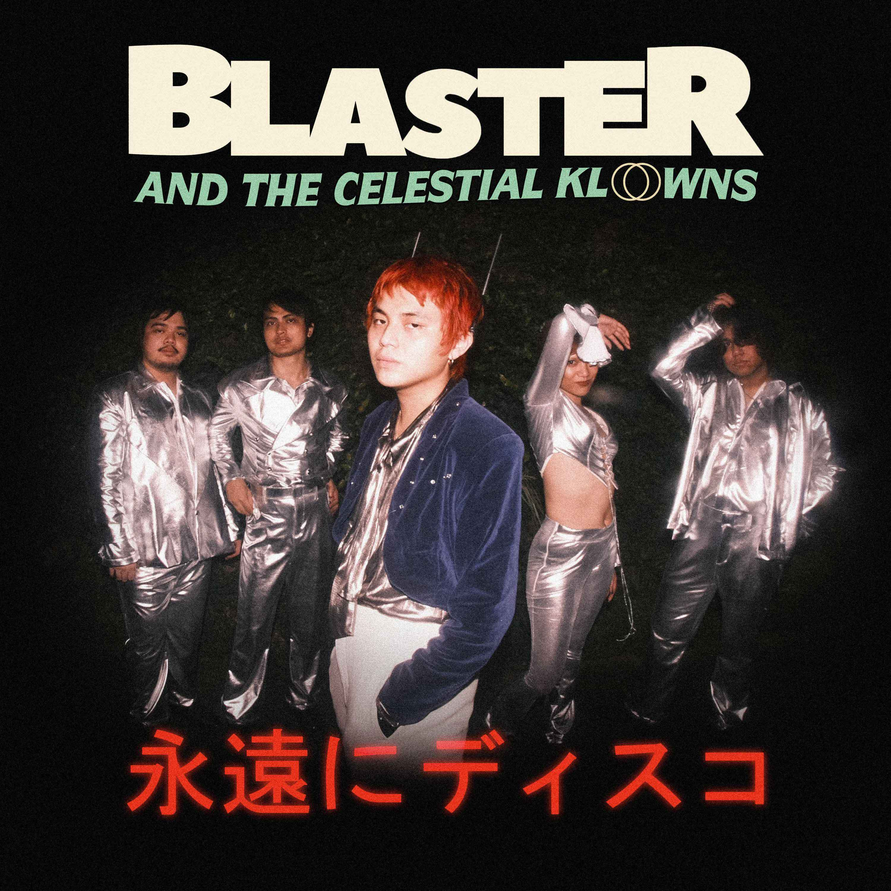 """Blaster Joins Island Records Philippines, Releases Japanese Version Of New Song """"Disko Forever"""""""