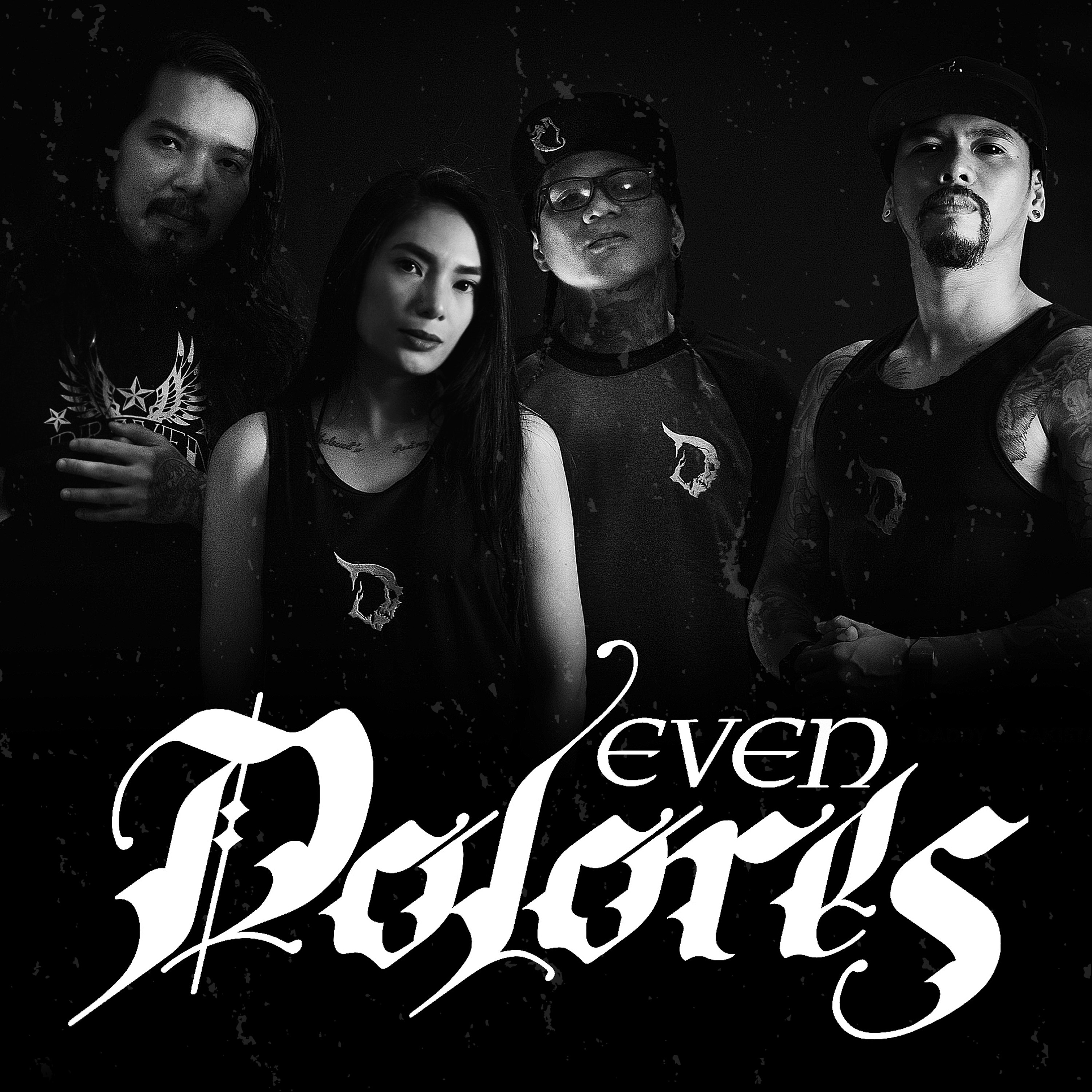 """Even With Their Latest Single """"Dolores"""""""